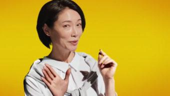 【モリ タマキ】Chatwork企業CMに出演中!