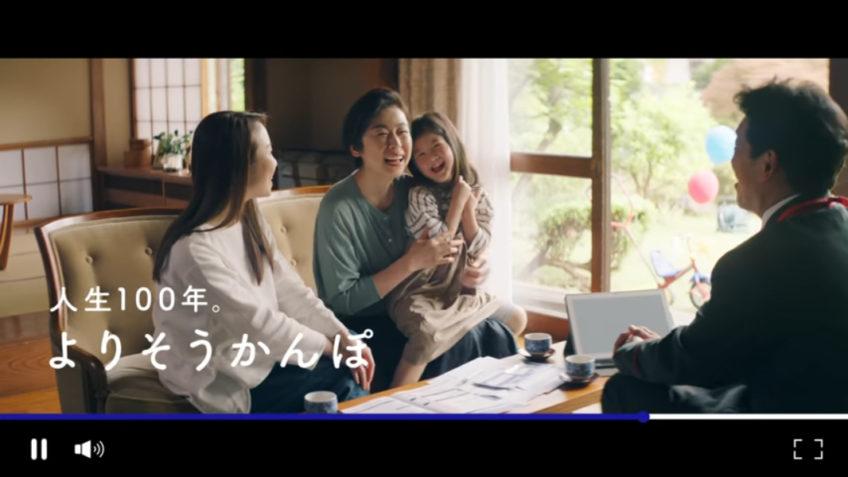 【もりくぼまゆみ】かんぽ生命TVCM出演中!