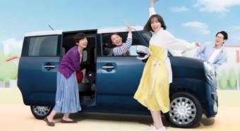 【もりくぼまゆみ】SUZUKI新型ワゴンRスマイル CM出演!