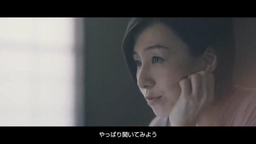 【中村りん】MUFGウェルスマネジメント WEBムービーに出演中!