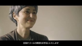 【青木沙織里】MUFGウェルスマネジメント WEBムービーに出演中!