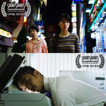 【川口貴弘】2021年 SSFF & ASIA Cinematic Tokyo部門ノミネートの主演の2作品、オンライン会場で配信中!