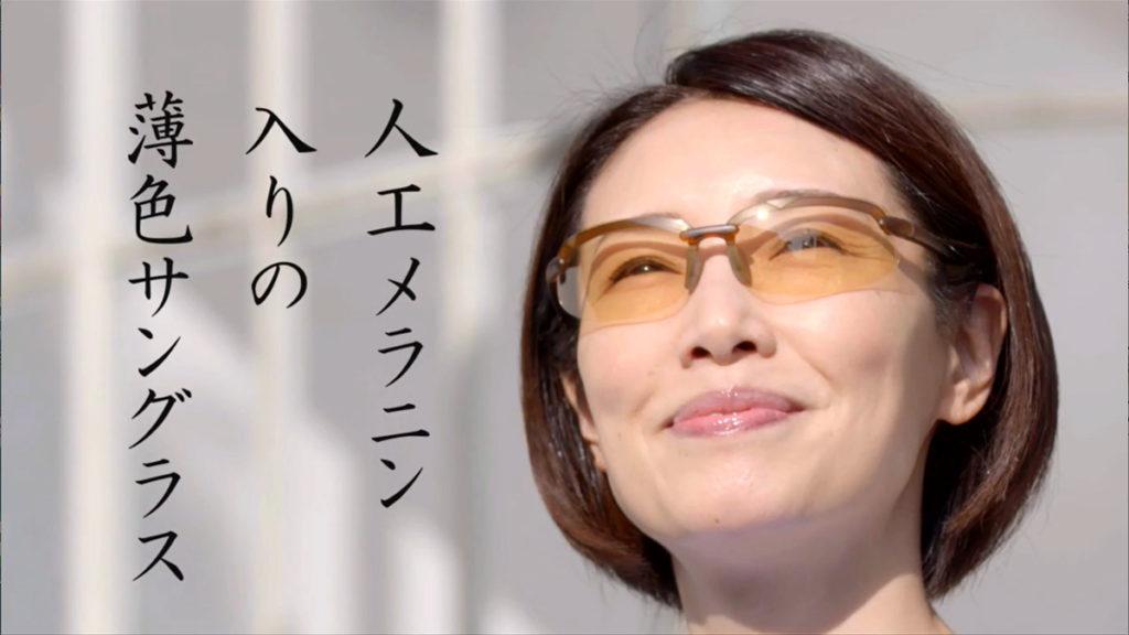 モリ タマキ カタログハウス通販生活「セイコーメラニーナ」サングラス