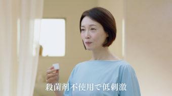 【モリ タマキ】ジェクス ラクレッシュCM出演中!